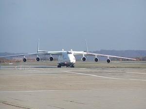 Antonov 255 in ELLX